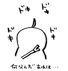 negio & negiko-ネギオ & ネギコ- 公式ブログ/ドキ ドキ 画像1