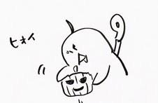 negio & negiko-ネギオ & ネギコ- 公式ブログ/かぼちゃの・・・を 画像1