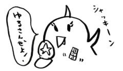 negio & negiko-ネギオ & ネギコ- 公式ブログ/シャッキーン 画像1