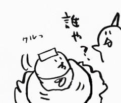 negio & negiko-ネギオ & ネギコ- 公式ブログ/(( クルっ 画像1
