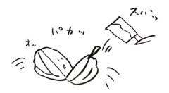 negio & negiko-ネギオ & ネギコ- 公式ブログ/スパッ 画像1