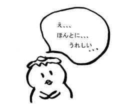 negio & negiko-ネギオ & ネギコ- 公式ブログ/え、、、 画像1