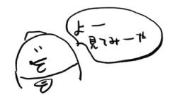 negio & negiko-ネギオ & ネギコ- 公式ブログ/よー 画像1