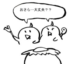 negio & negiko-ネギオ & ネギコ- 公式ブログ/おさら… 画像1