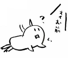 negio & negiko-ネギオ & ネギコ- 公式ブログ/オイ お前 画像1