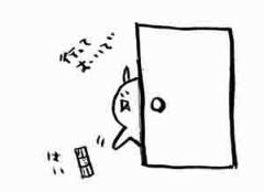 negio & negiko-ネギオ & ネギコ- 公式ブログ/行っておいで 画像1