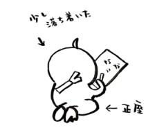 negio & negiko-ネギオ & ネギコ- 公式ブログ/サラ サラ 画像1