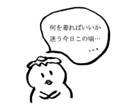 negio & negiko-ネギオ & ネギコ- 公式ブログ/この季節〃〃 画像1
