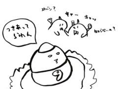 negio & negiko-ネギオ & ネギコ- 公式ブログ/つきあって 画像1