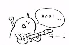 negio & negiko-ネギオ & ネギコ- 公式ブログ/6月9日の、、、 画像1