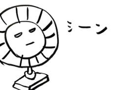 negio & negiko-ネギオ & ネギコ- 公式ブログ/シーン 画像1