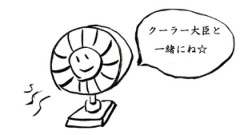 negio & negiko-ネギオ & ネギコ- 公式ブログ/暑い夜。。。 画像1
