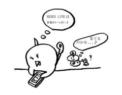 negio & negiko-ネギオ & ネギコ- 公式ブログ/スマホ初の音楽番組☆ 画像1
