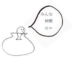 negio & negiko-ネギオ & ネギコ- 公式ブログ/みんな 画像1
