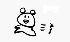 negio & negiko-ネギオ & ネギコ- 公式ブログ/ハイ=3=3 画像1