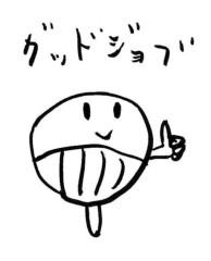 negio & negiko-ネギオ & ネギコ- 公式ブログ/グッドジョブ 画像1