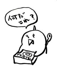negio & negiko-ネギオ & ネギコ- 公式ブログ/何だ 画像1