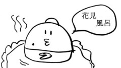 negio & negiko-ネギオ & ネギコ- 公式ブログ/え〜もんやヾ  画像1