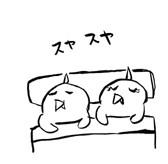 negio & negiko-ネギオ & ネギコ- 公式ブログ/ちゃんと☆ 画像1
