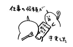 negio & negiko-ネギオ & ネギコ- 公式ブログ/仕事の依頼が 画像1
