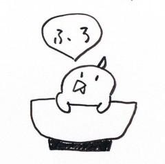 negio & negiko-ネギオ & ネギコ- 公式ブログ/お風呂って 画像1