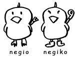 negio & negiko-ネギオ & ネギコ- 公式ブログ/これからもよろしくね。 画像1