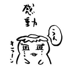 negio & negiko-ネギオ & ネギコ- 公式ブログ/✧✧感動✧✧ 画像2