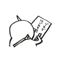 negio & negiko-ネギオ & ネギコ- 公式ブログ/ブログ 画像1