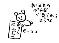 negio & negiko-ネギオ & ネギコ- 公式ブログ/←ココ 画像1