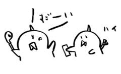 negio & negiko-ネギオ & ネギコ- 公式ブログ/ハイ 画像1