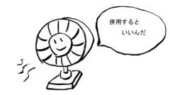 negio & negiko-ネギオ & ネギコ- 公式ブログ/暖房と 画像1