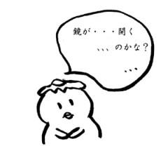 negio & negiko-ネギオ & ネギコ- 公式ブログ/1/11は☆ 画像1