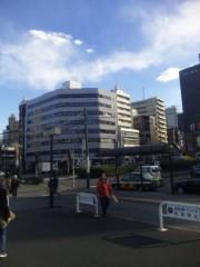志村貴博 公式ブログ/今日はこれから 画像1