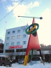 篠原勝之[KUMA] 公式ブログ/「風来」完全復活! 画像1