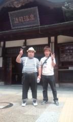 長友光弘(響) 公式ブログ/愛媛県松山市 画像1