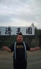 長友光弘(響) 公式ブログ/梨狩り 画像3