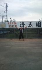 長友光弘(響) 公式ブログ/梨狩り 画像2