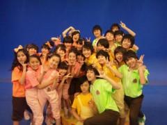 長友光弘(響) 公式ブログ/旭川の写真 画像3
