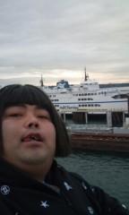 長友光弘(響) 公式ブログ/ただいま 画像1