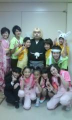 長友光弘(響) 公式ブログ/札幌 画像3