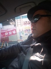 長友光弘(響) 公式ブログ/名古屋 画像1