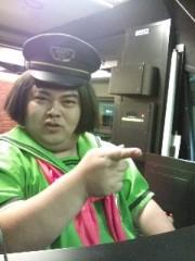 長友光弘(響) 公式ブログ/天てれo(^-^)o 画像1