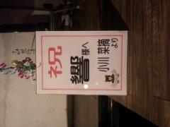 長友光弘(響) 公式ブログ/今日は響トークライブ 画像1