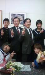長友光弘(響) 公式ブログ/小林さんの母校行ってきた 画像1