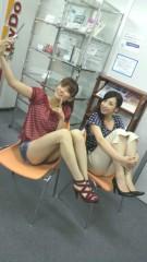 山内明日 公式ブログ/高樹マリアちゃん 画像2