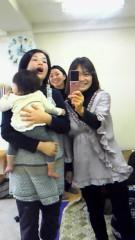 井内志保 公式ブログ/カラーセラピー初体験 画像1