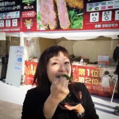 井内志保 公式ブログ/ネギ好き 画像1