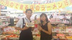 井内志保 公式ブログ/行列のできる店のラーメン 画像1