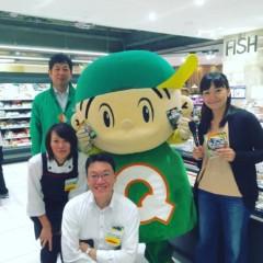 井内志保 公式ブログ/ニッポン放送で中継 画像1