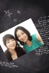 井内志保 公式ブログ/解決U+203CU+FE0E 画像1